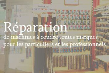 reparation machine coudre